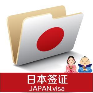 去日本,签证银行流水不够被拒怎么办