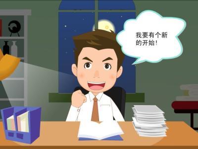 想拿到青岛Haier的Offer,为何必须提供入职银行流水?