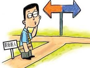 面对hr人员索要入职银行流水,我们该如何做?
